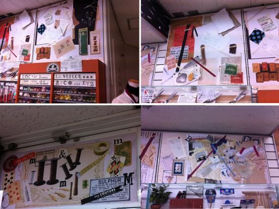 HP_shibuya_04