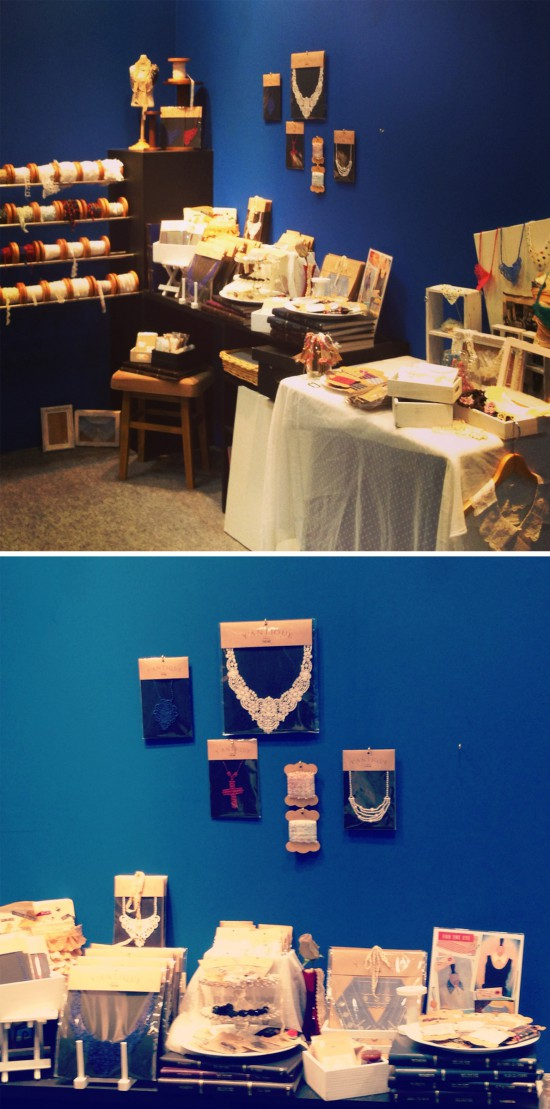 HP_GIFTSHOW_2013AW003