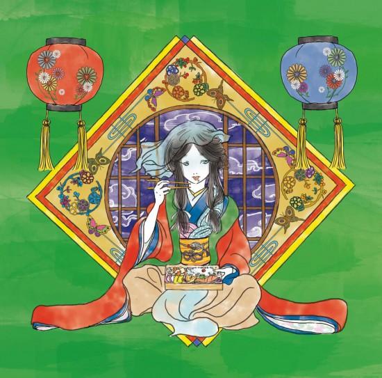 makunouchi-ism