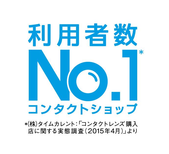 No.1 logo