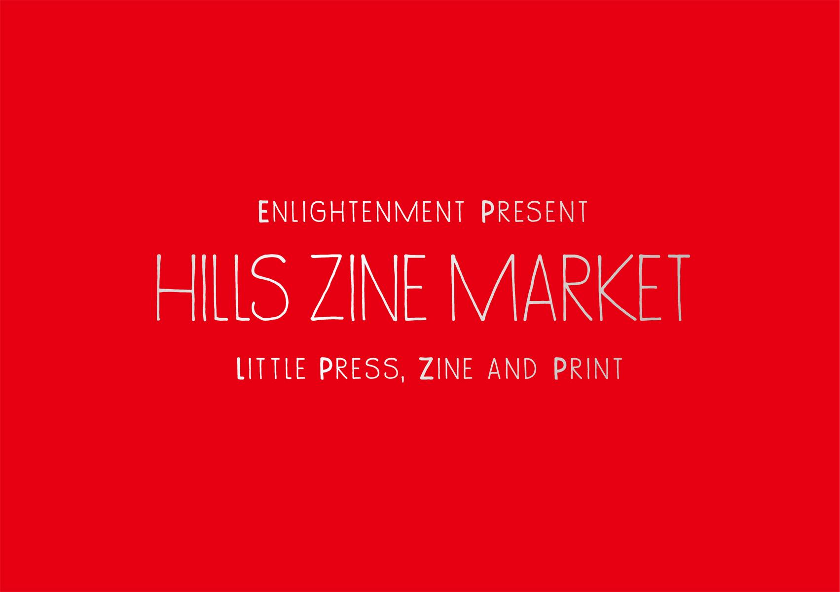 hills_zine_dm_omote